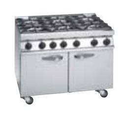 Cocina a Gas Con Horno Estilo Ingles GAMA 700